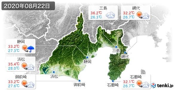 静岡県(2020年08月22日の天気