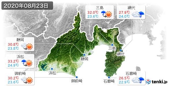 静岡県(2020年08月23日の天気