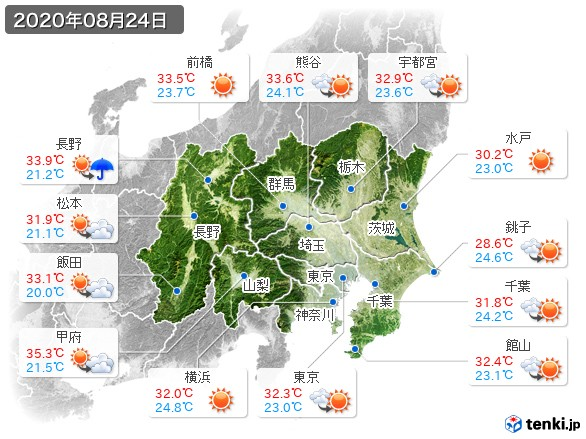 関東・甲信地方(2020年08月24日の天気