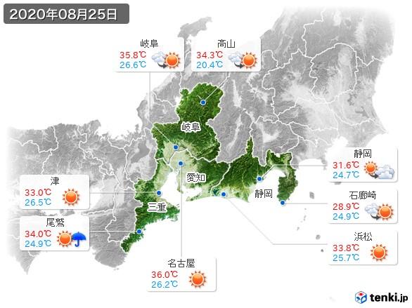 東海地方(2020年08月25日の天気