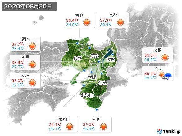 近畿地方(2020年08月25日の天気