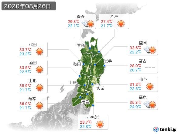 東北地方(2020年08月26日の天気