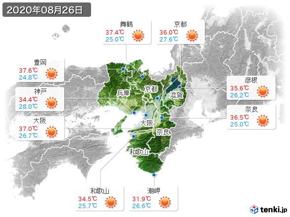 近畿地方(2020年08月26日の天気