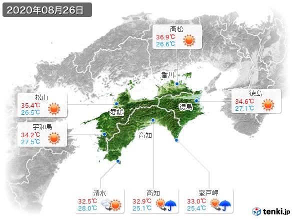 四国地方(2020年08月26日の天気