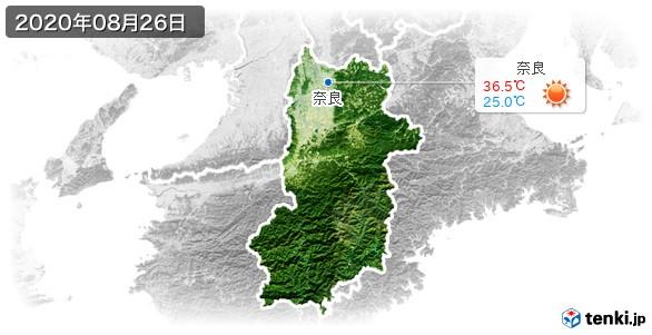 奈良県(2020年08月26日の天気