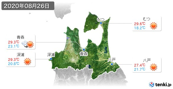 青森県(2020年08月26日の天気