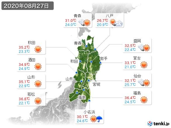 東北地方(2020年08月27日の天気