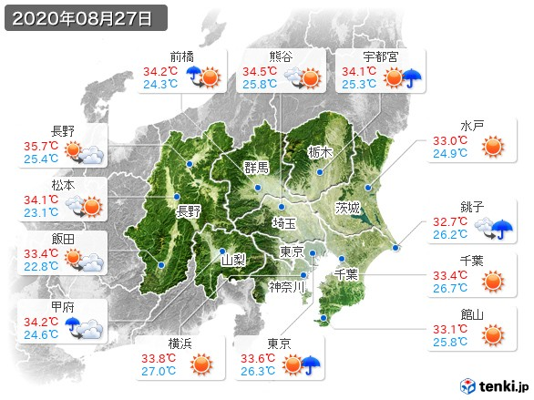 関東・甲信地方(2020年08月27日の天気