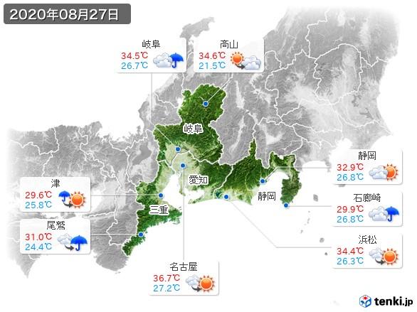東海地方(2020年08月27日の天気