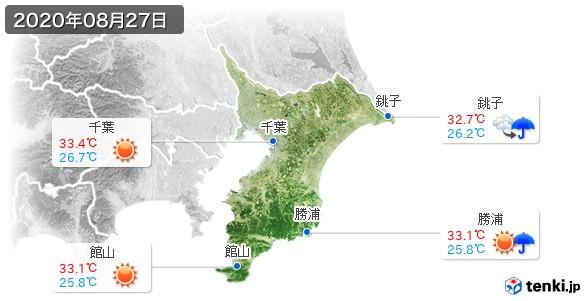 千葉県(2020年08月27日の天気