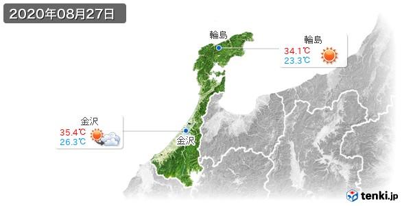 石川県(2020年08月27日の天気