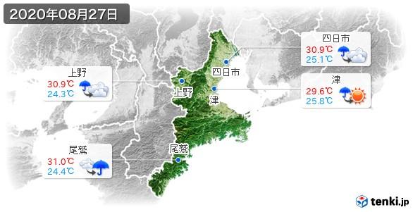 三重県(2020年08月27日の天気