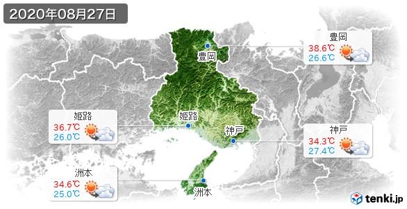 兵庫県(2020年08月27日の天気