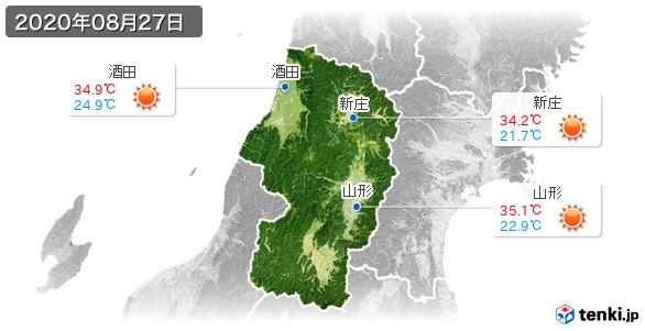 山形県(2020年08月27日の天気