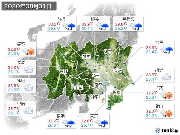 関東・甲信地方(2020年08月31日の天気