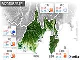 実況天気(2020年08月31日)