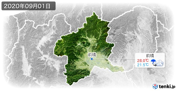 群馬県(2020年09月01日の天気