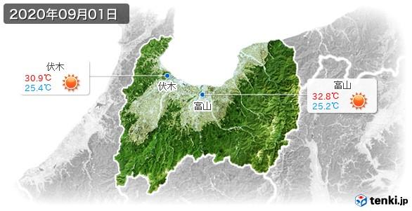 富山県(2020年09月01日の天気
