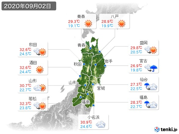 東北地方(2020年09月02日の天気