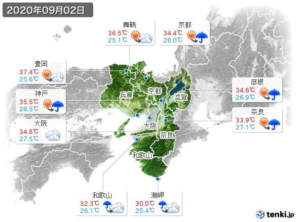 近畿地方(2020年09月02日の天気
