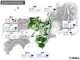 2020年09月03日の近畿地方の実況天気