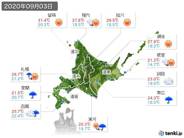 北海道地方(2020年09月03日の天気