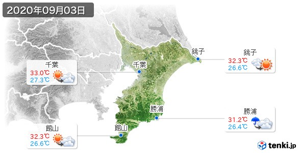 千葉県(2020年09月03日の天気