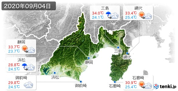 静岡県(2020年09月04日の天気