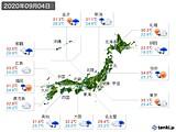 実況天気(2020年09月04日)