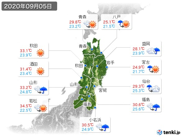 東北地方(2020年09月05日の天気