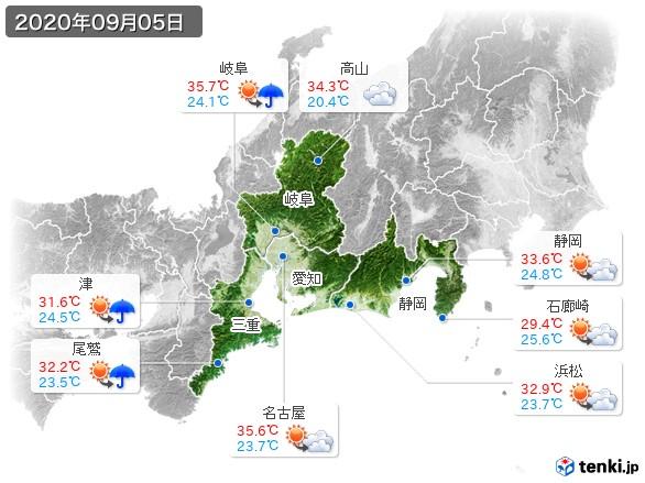 東海地方(2020年09月05日の天気