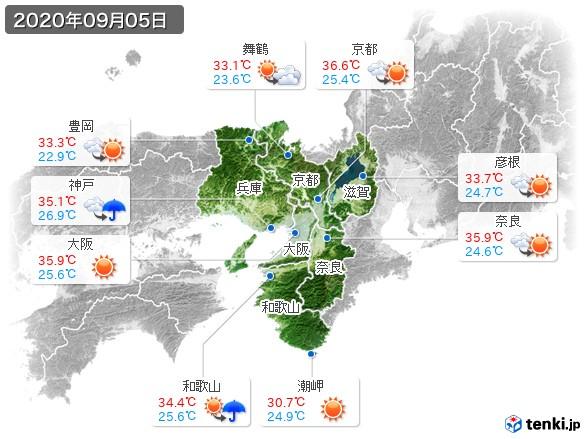 近畿地方(2020年09月05日の天気