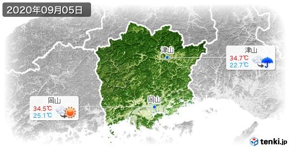岡山県(2020年09月05日の天気