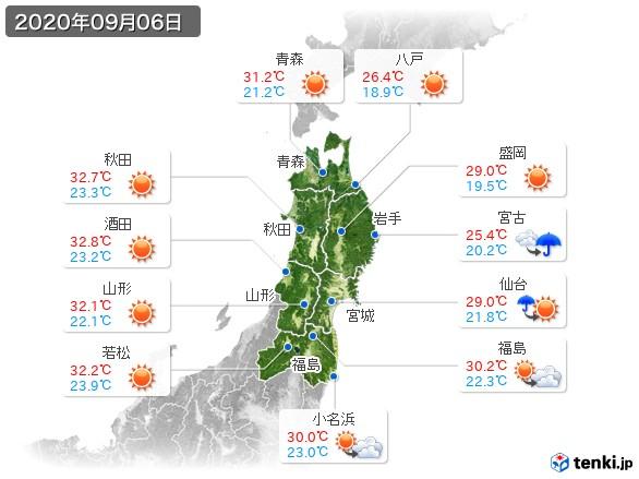 東北地方(2020年09月06日の天気