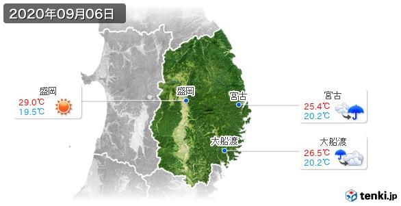 岩手県(2020年09月06日の天気