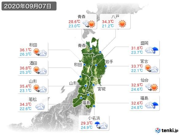 東北地方(2020年09月07日の天気