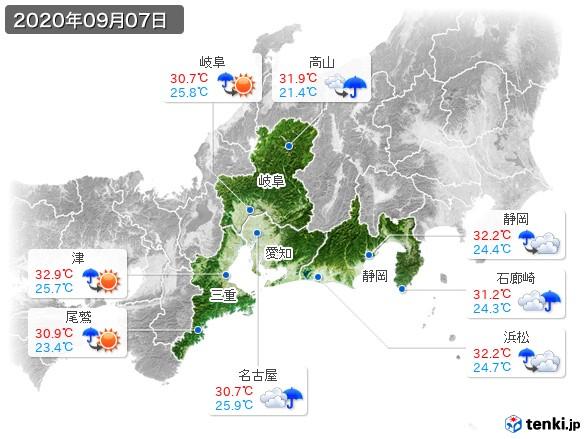 東海地方(2020年09月07日の天気