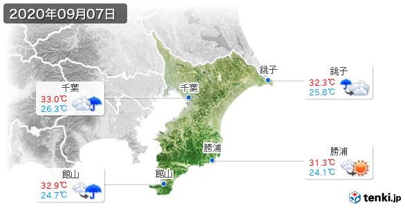 千葉県(2020年09月07日の天気