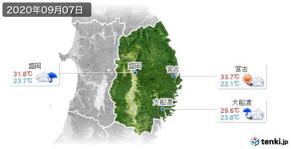 岩手県(2020年09月07日の天気