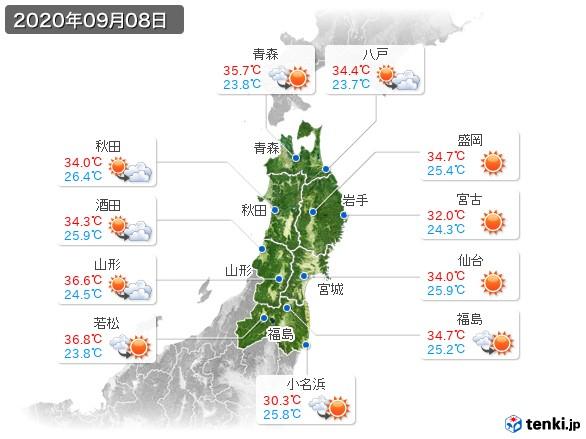 東北地方(2020年09月08日の天気