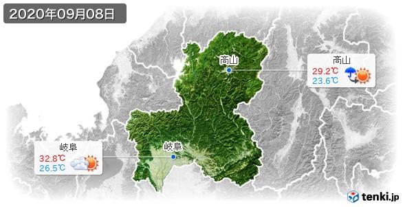 岐阜県(2020年09月08日の天気