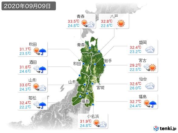 東北地方(2020年09月09日の天気