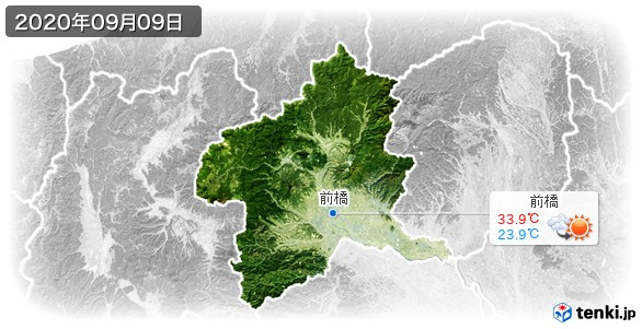 群馬県(2020年09月09日の天気