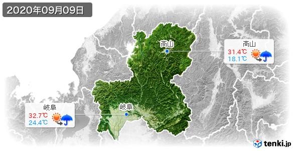 岐阜県(2020年09月09日の天気
