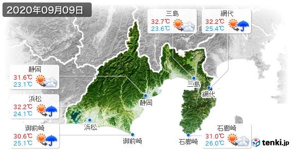 静岡県(2020年09月09日の天気