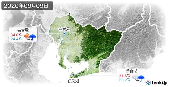 愛知県(2020年09月09日の天気