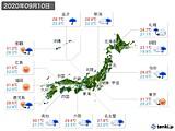 2020年09月10日の実況天気