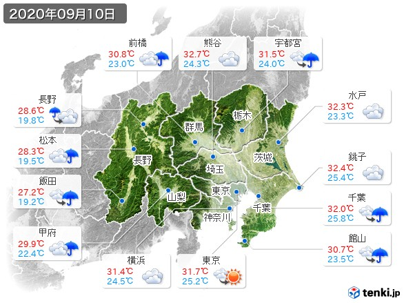 関東・甲信地方(2020年09月10日の天気