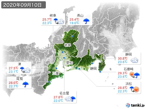東海地方(2020年09月10日の天気