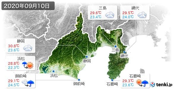 静岡県(2020年09月10日の天気